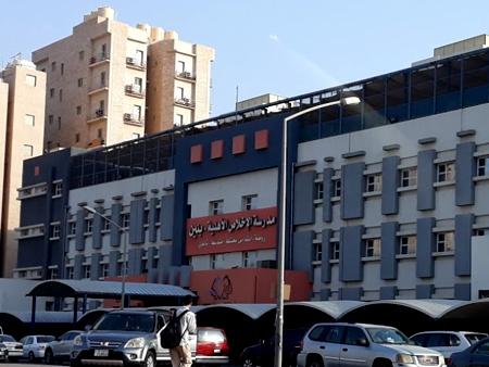 Al-Ekhlas School