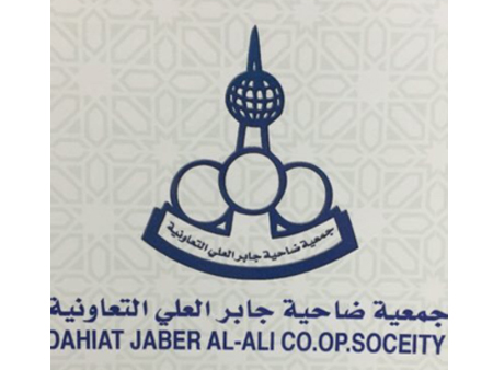 Jaber Al-Ali Co-Op
