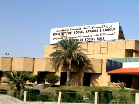 Ministry of Social Affairs